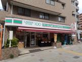 ローソンストア100 横浜吉野町店