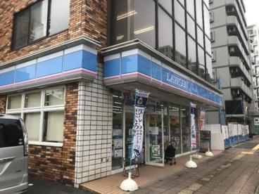 ローソン 東神奈川店の画像1
