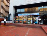 ローソン LAWSON+スリーエフ山下町タワー入口店