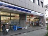 ローソン LTF横浜本町店