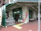 マルエツ六ッ川店