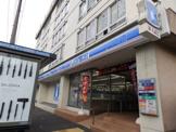 ローソン 井土ヶ谷駅前店