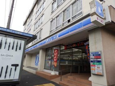 ローソン 井土ヶ谷駅前店の画像1
