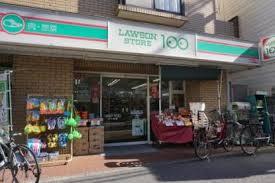 ローソンストア100 LS六ッ川店の画像1