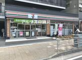 セブンイレブン 横浜磯子3丁目店