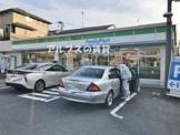 ファミリーマート シマダ永田北2丁目店