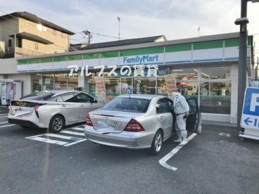 ファミリーマート シマダ永田北2丁目店の画像1