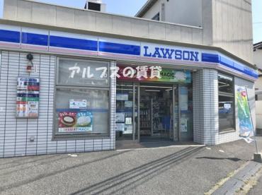 ローソン 横浜永田台店の画像1