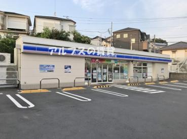 ローソン 横浜永田北一丁目店の画像1