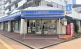ローソン 東川崎町店