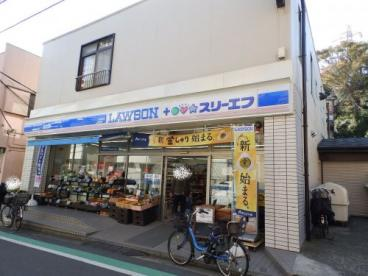 ローソン LTF清水ヶ丘店の画像1