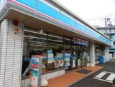 ローソン 横浜上菅田町店
