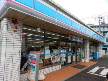 ローソン 横浜上菅田町店の画像1