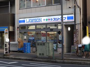 ローソン LTF 天王町駅前店の画像1