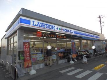 ローソン LTF緑区北八朔町店の画像1