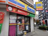 ミニストップ 黄金橋店