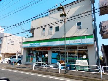 ファミリーマート 双葉南高校前店の画像1