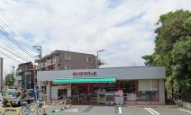 まいばすけっと 篠崎町5丁目店