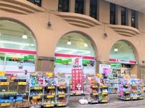 ココカラファイン 西元町店