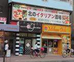 モハンディッシュ琴似店(インド料理)