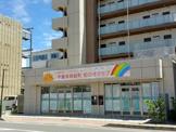 学童保育扇町虹の子クラブ