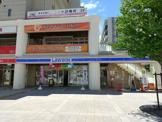 ローソン 海老名駅西口店