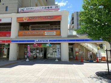 ローソン 海老名駅西口店の画像1