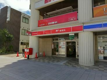 海老名駅西口郵便局の画像1