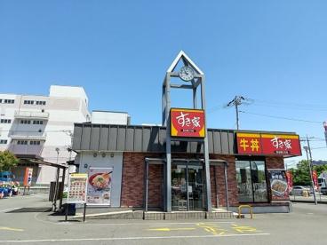 すき家 海老名河原口店の画像1