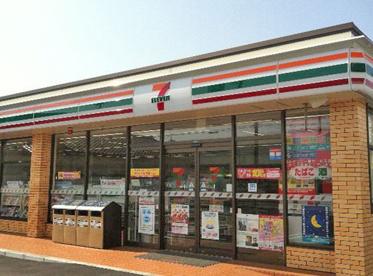 セブンイレブン 福山南蔵王3丁目店の画像1
