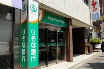 【無人ATM】りそな銀行 大国町出張所 無人ATMの画像1