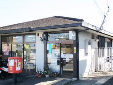 京都大原野灰方郵便局の画像1