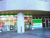 ファミリーマート神戸学園都市店