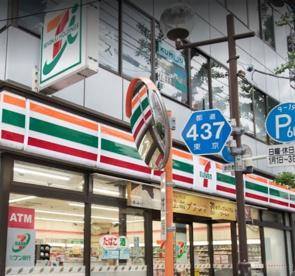 セブンイレブン 文京目白台2丁目店の画像1