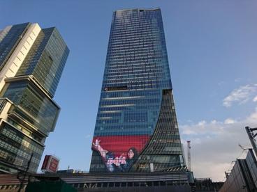 渋谷スクランブルスクエアの画像1