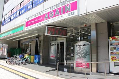 アゲイン鶴橋店の画像1