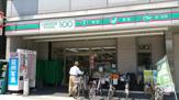 ローソンストア100 LS鶴橋駅前店