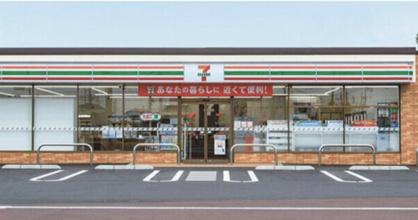 セブンイレブン 千葉宮崎町中央店の画像1