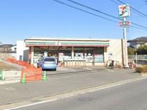 セブンイレブン 藤沢遠藤滝の沢店