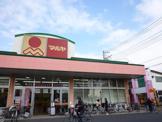 マルヤ野田山崎店