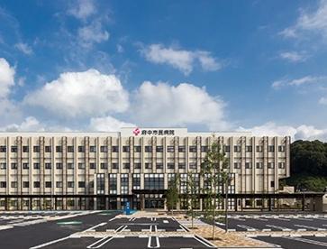 府中市民病院の画像1