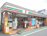セブンイレブン 練馬北町8丁目店