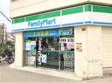 ファミリーマート JR鷹取駅前