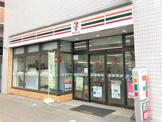 セブンイレブン ハートインJR鷹取駅改札南口店