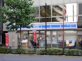 ローソン 西早稲田駅前店