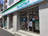 ファミリーマート 西早稲田諏訪通り店