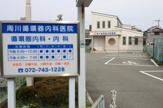 周川循環器内科医院