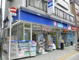 ウェルシア台東入谷店