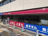 ナチュラルローソン NL東上野五丁目店