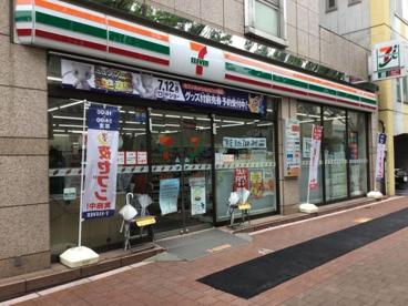 セブンイレブン 新宿早稲田高校前店の画像1